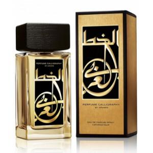 Perfume Calligraphy